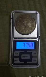 開國紀念幣