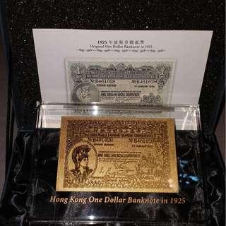 1925年 匯豐銀行 $1 足金 金鈔 紙鎮 100%全新