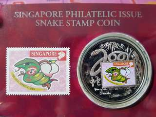 Singapore Philatelic Issue Snake Stamp Coin Silver