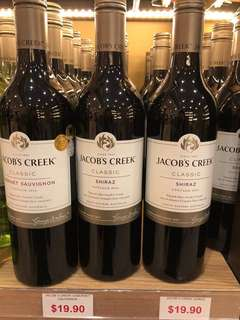 杰卡斯雨果西拉-赤霞珠干红葡萄酒 Jacob's Creek St Hugo Shiraz-Cabernet, Barossa Valley, Australia