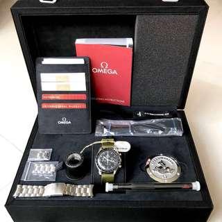 Omega Speedmaster Professional - Full Set