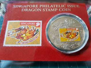 Singapore Philatelic Issue Dragon Stamp Coin Silver