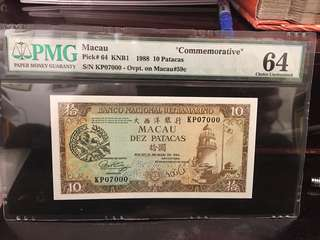 🐎Maçau Grand Prix 1988年 Commemorative 10 Patacas KP07000 🐎🙀👍