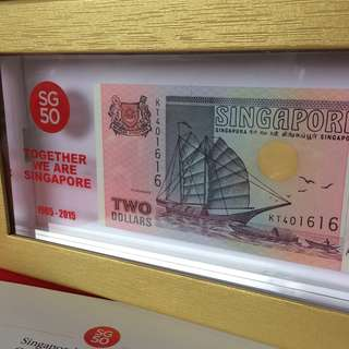4x Ship $2 Purple Acrylic Souvenir Singapore