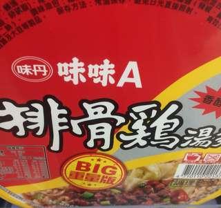 味味A排骨雞麵