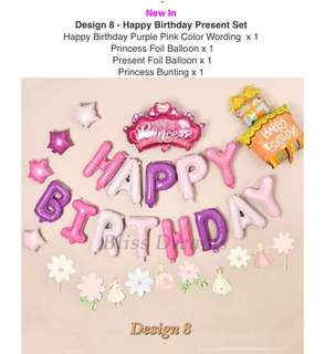 Design 8 - Happy Birthday Present Set