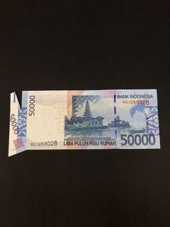 Indonesia Error Banknote