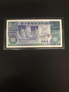 Singapore Error Banknote $1 Ship Printing