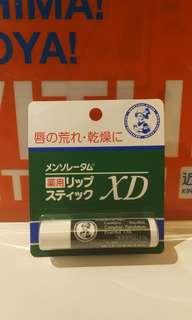 樂敦 曼秀雷敦 藥用 Lip Stick Rc