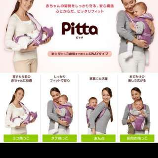 Baby Carrier Aprica Pitta 4 way