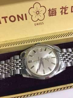 Titoni Airmaster - Vintage Men's Watch