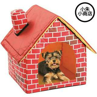 Portable Brick Cat & Dog House Warm And Cozy Cat Bed