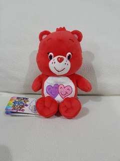 Brand New With Tag Care Bears Always There Plush Toy