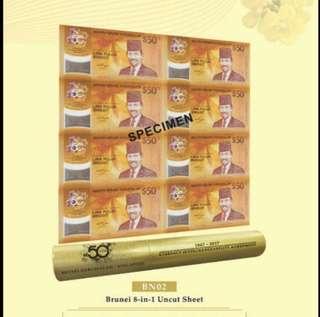 8 in 1 Brunei Uncut $50 CIA Notes
