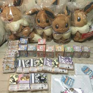 NEW cheap Eevee Antique kuji prize pokemon