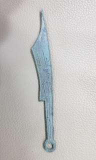 Knife Money Zhou Dynasty 大刀 戰国