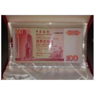 1998年 中銀$100 罕有纸鎮 100%全新