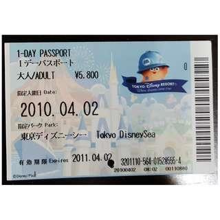 (1A) ONE DAY PASSPORT - TOKYO DISNEY, $18 包郵