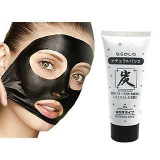 Natural Pack Charcoal Peel Off Mask