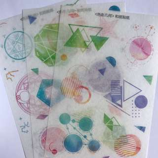 #S011 GEOMETRIC SHAPES STICKERS