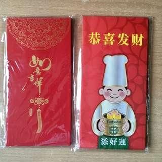 Jumbo 2018 and Tim Ho Wan 2017 Ang Bao Red Packet