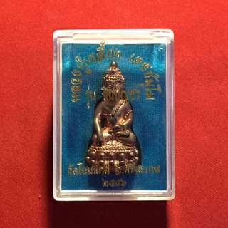 Thai Amulet - Phra Kring