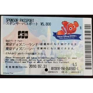 (1A) SPONSOR PASSPORT (JCB) - TOKYO DISNEY, $25 包郵