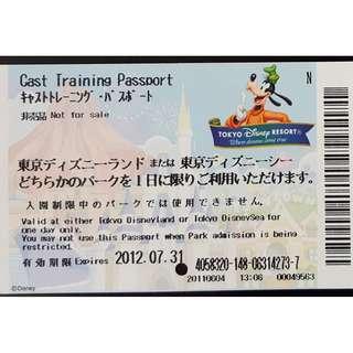 (1A) CAST TRAINING PASSPORT (JCB) - TOKYO DISNEY, $50 包郵
