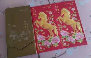 Credit Suisse 2014 Year of Horse Red Packet