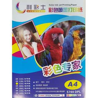 Glossy Photo 100 Sheets A4 135gsm (Single Side)