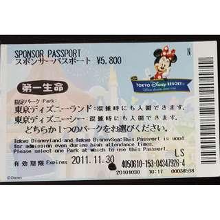 (1A) SPONSOR PASSPORT (第一生命) - TOKYO DISNEY, $25 包郵