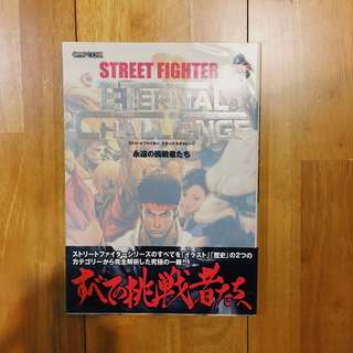 Street Fighter Eternal Challenge artbook