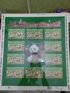 大熊貓郵品