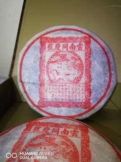 YunNan Pu Er Chinese Tea