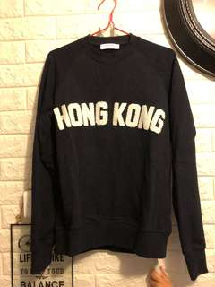 Sandro Hong Kong Sweater