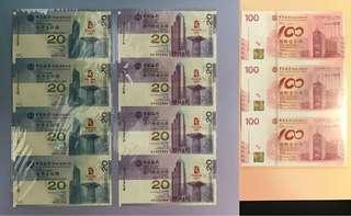 (奧運八面:中銀三連全同號)2008年 第29屆奧林匹克運動會 / 2012年 中國銀行百年華誕 紀念鈔