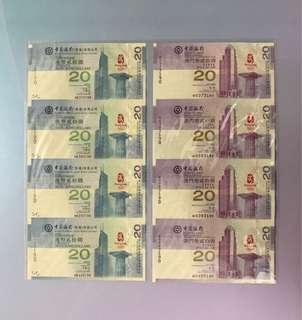 (八面生輝HK/MO37-403190) 2008年 第29屆奧林匹克運動會 北京奧運會 紀念鈔 - 香港奧運 紀念鈔