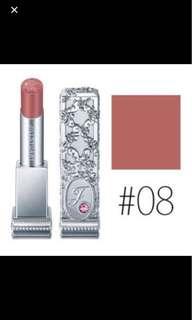 Jill Stuart lipstick