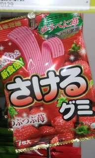 UHA味觉草莓橡皮糖