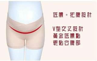 🚚 夏季必備韓版低腰舒適防走光孕婦安全褲U1804171