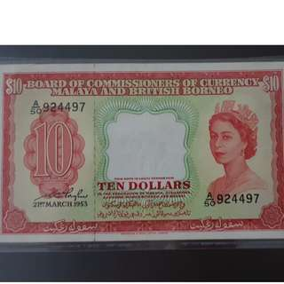 1953 Malaya British Borneo $10 Queen Elizabeth II