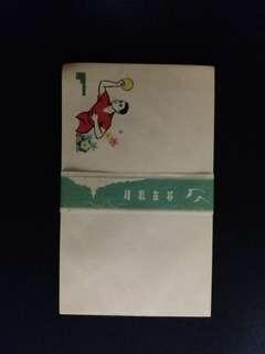 1975年北京紙制品廠發行一套6枚乒乓主題的信封。3個男、3個女球手作出不同打球姿勢。