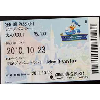 (1A) SENIOR PASSPORT - TOKYO DISNEY, $30 包郵