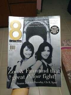 8 Days - Fann. Zoe 1996 范文芳 郑慧玉
