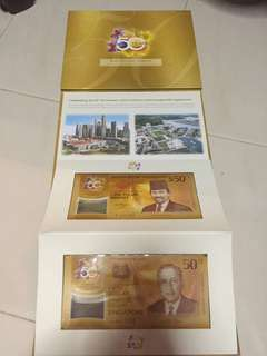 Brunei and Singapore 50 years CIA