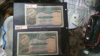 市價$388鈔票系列
