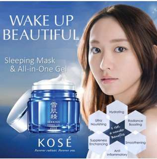 KOSE sekkisei Herbal Gel Mask