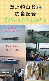 Fishing at Floating Fish Farm/ Overnight!