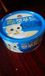 Sajo cat food