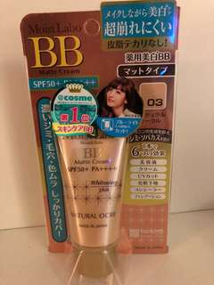 MoistLabo BB Matte Cream